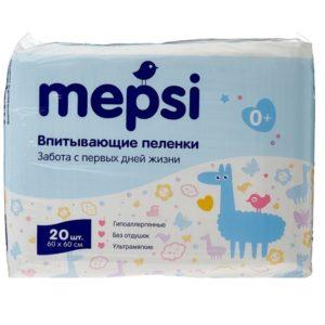 Детские пеленки Мепси впитывающие Mepsi р-р 60х60, 20 шт