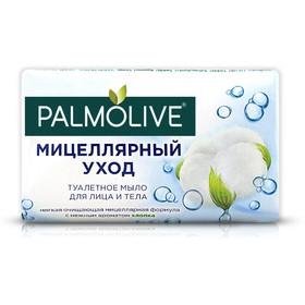 Палмолив Мицеллярный уход мыло с нежным ароматом хлопка Palmolive 90г