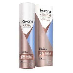 Рексона спрей женский антиперспирант Защита и Свежесть Rexona Clinical Protection 150 мл
