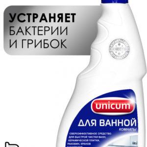Unicum для акриловых ванн и душевых кабин, средство для чистки, спрей Уникум 500 мл
