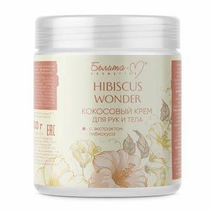 Крем кокосовый Белита для тела и рук Hibiscus Wonder Belita Белита-М, 500 гр