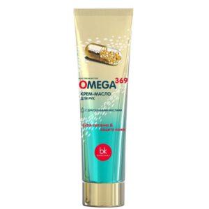 Крем масло Белкосмекс для рук OMEGA 369, Belkosmex 80г.