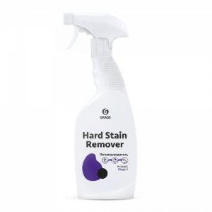 Пятновыводитель Grass Hard Stain Remover (Грасс Хард Стейн Ремувер) 600 мл