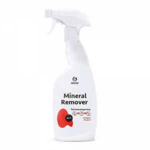 Mineral Remover Grass пятновыводитель Минерал Ремувер Грасс (600 мл)