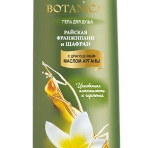 Витэкс Гель для душа Райская франжипани и шафран (Vitex Exotic Botanica) 500мл