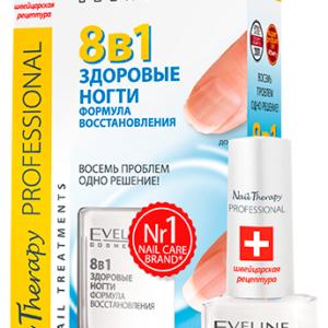 Eveline Nail Therapy 8 в 1 Здоровые ногти (Эвелин) 12 мл