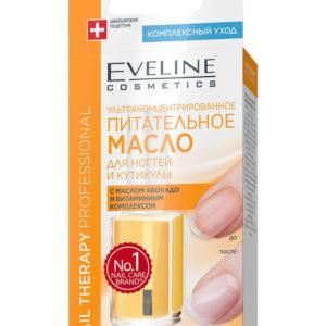 Eveline Nail Therapy масло для ногтей и кутикул (Эвелин) 12 мл